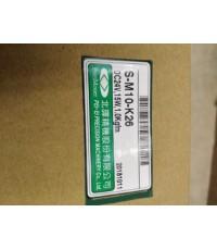 S-M10-K26 A-PEX ราคา13850 บาท