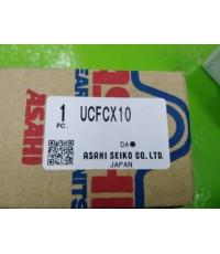 ASAHI BEARING UCFCX10D1 ราคา 525 บาท