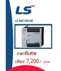 LS XBC-DR14E ราคา 7200 บาท