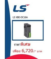 LS XBE-DC16A ราคา 6,720 บาท