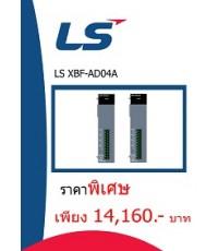 LS XBF-AD04A ราคา 14,160 บาท
