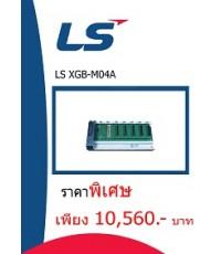 LS XGB-M04A ราคา 10560 บาท