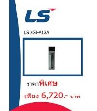 LS XGi-A12A ราคา 6720 บาท