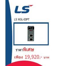 LS XGL-EIPT ราคา 19920 บาท