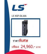 LS XGF-DL16A ราคา 24960 บาท