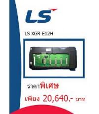 LS XGR-E12H ราคา 20640 บาท
