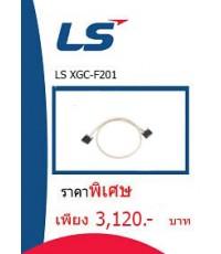LS XGC-F201 ราคา 3120 บาท