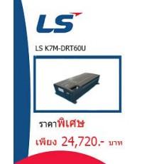 LS K7M-DRT60U ราคา 24720 บาท