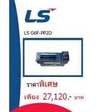 LS G6F-PP2D ราคา 27120 บาท