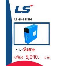 LS GM4-B4EH ราคา 5040 บาท