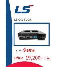 LS G4F-FUOA าคา 19200 บาท