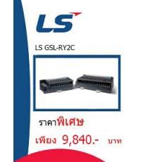 LS GSL-RY2C ราคา 9840 บาท