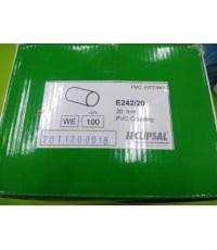 SCHNEIDER PVC COUPLING E242/20 20MM ราคา 3 บาท