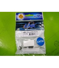 LINK CAT 5E IN-LINE COUPLER,FOR PATCH PANEL P/N US-4005IL ราคา 50 บาท