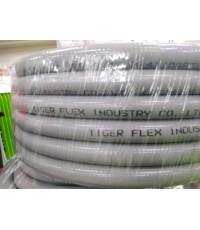 TIGER FLEX ท่ออ่อนกันน้ำ สีเทา 3/4\quot; ราคา 1260 บาท