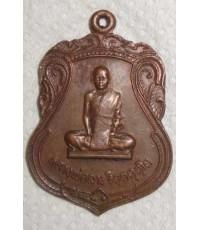 หลวงพ่อยาง  จิตฺตคุตฺโต   วัดอุดมคงคาคีรีเขต  ขอนแก่น  13  เมษายน