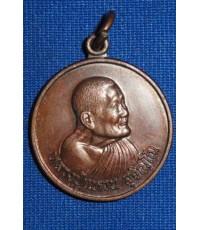 หลวงปู่แหวนสุจิณฺโณ  ฉลองอายุครบ  98  ปี  16  มกราคม  2528