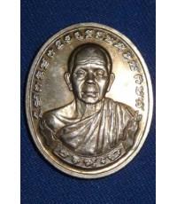 หลวงพ่อคุณ  ปริสุทโธ  วัดบ้านไร่  อ.ด่านขุนทด  พ.ศ.  2517