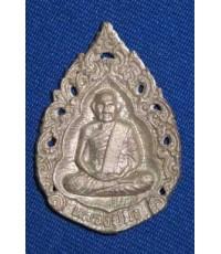 หลวงปู่มัง  จิตเทพ  35  กุญชร