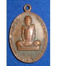 หลวงพ่อผาง  จิตฺตคุตฺโต  อายุ  83  ปี  รุ่นนำโชค  วัดโพธาราม  จ.ร้อยเอ็ด  9  ม.ค. 25