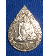 หลวงปู่เมี้ยน  วัดบุญญราศรี  จ.ชลบุรี  2538