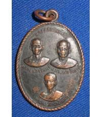 เหรียญฉลองสมณศักดิ์ หลังหลวงพ่อพุทธสุโขทัย วัดเขาไม้แก้ว