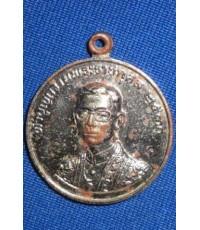 เหรียญในหลวง ทำบุญถวายพระราชกุศล 2530  หลัง  พระสุธรรมยานเถร