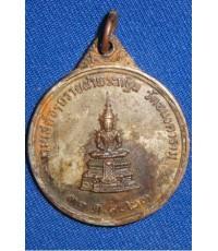 เหรียญงานเสด็จถวายผ้าพระกฐิน  วัดอนงคาราม ๓๑ ต.ค.๒๓