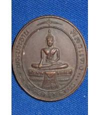 พระประธาน ศิลาแดง วัดคงคา จ. นนทบุรี 2536