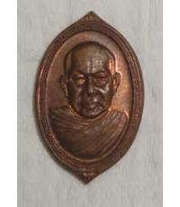 หลวงปู่เหรียญ วรลาโภ  วัดอรัญญบรรพต จ.หนองคาย พ.ศ. ๒๕๔๑(เหรียญเล็ก)