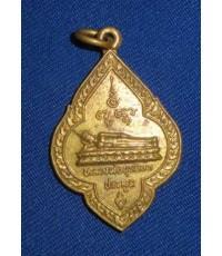 หลวงพ่อขุนอินทประมูล วัดขุนอินทประมูล อ.โพธิ์ทอง จ. อ่างทอง 2530