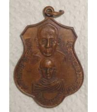 หลวงพ่อปี อินทฺโชติ พระอาจารย์ เอียน สปฺโชโต วัดพิหารแดง สุพรรณบุรี ๒๕๑๖