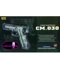 ปืนสั้นไฟฟ้า Glock18C ( CM030 )