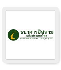 โลโก้ ธนาคารอิสลามแห่งประเทศไทย