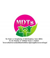 Logo MDTs