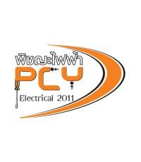 Logo PCY  ELECTRICAL 2011