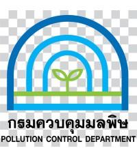 Logo กรมควบคุมมลพิษ