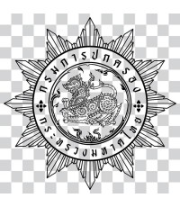 Logo กรมการปกครอง กระทรวงมหาดไทย
