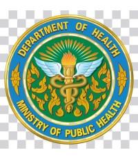 Logo กรมอนามัย กระทรวงสาธารณสุข