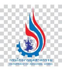 Logo กรมโรงงานอุตสาหกรรม