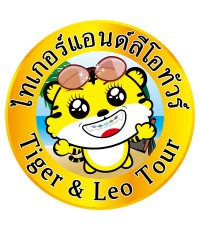 โลโก้ TigerLeo Tour