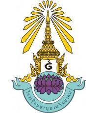 โลโก้ โรงเรียนชานุมานวิทยาคม
