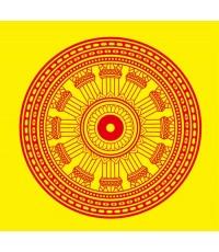 Logo ตราธรรมจักร