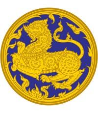 Logo กรมการปกครอง