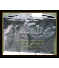 กระเป๋าร่ม  รอบเมตร 90 cm.สูง 16 นิ้ว มีสามสีดำ
