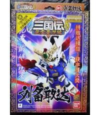 หุ่นกันดั้ม 3 ก๊ก / Gundum Dynasty Warrior 5