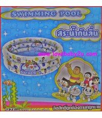 Doremon สระว่ายน้ำขนาด  4 ฟุต  สินค้าลิขสิทธิ์ รุ่นพิ้นกันลื่น-กันกระแทก พื้นสีน้ำเงิน