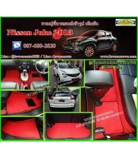 พรมดักฝุ่นปูพื้นรถยนต์ Nissan  Juke