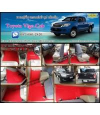 พรมปูพื้นรถยนต์ ไวนิล Toyota Vigo Cab