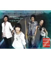 kr035Rule of Love สัญญารักฉบับเลิฟ พากย์ไทย DVD 3 แผ่นจบ